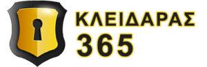 logo kleidaras 365